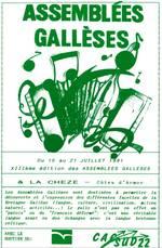 L'affiche de 1991
