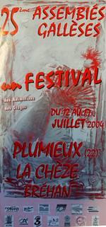 L'affiche de 2004