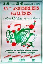 L'affiche de 1994