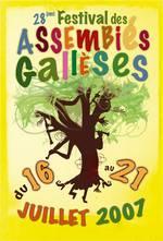 L'affiche de 2007