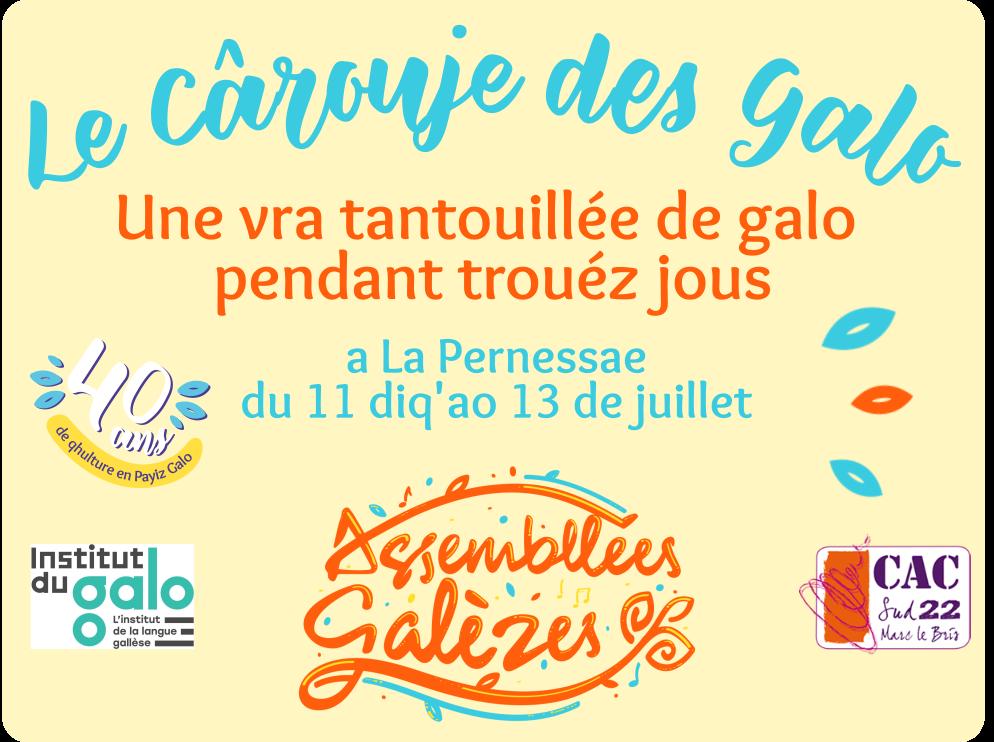 Vignette du Cârouje des Galo