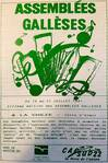 1991_prog2-1.jpg