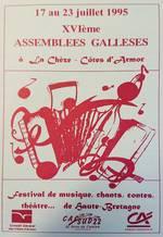 L'affiche de 1995