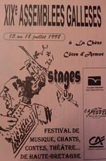 L'affiche de 1998