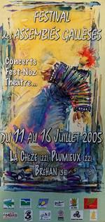 L'affiche de 2005