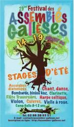 L'affiche de 2008